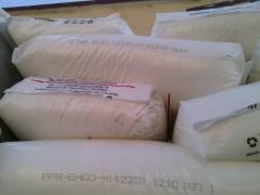 燕山石化PPR4220聚丙烯冷热水专用料