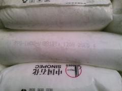 燕山石化B8101聚丙烯管材专用