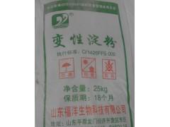 氧化淀粉厂家(造纸纺织助剂)