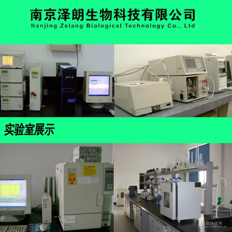 实验室展示