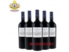 雅云坊国际红酒汇葡萄酒招商加盟代理卡帕雅梅洛赤霞珠红葡萄酒
