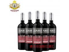 雅云坊国际红酒汇进口红酒招商加盟代理美洲鸵传统珍藏红葡萄酒