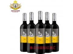 雅云坊国际红酒汇进口葡萄酒招商加盟代理美洲鸵佳美娜红葡萄酒
