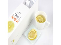 享初心 独立包装蜂蜜冻干柠檬片泡茶干片 柠檬茶花茶水果茶