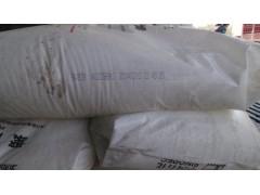 燕山石化B4808 聚丙烯