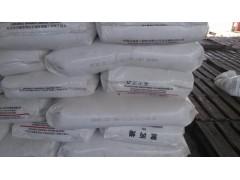 燕山石化K9026