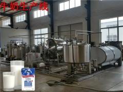 牛奶生产线设备价格,牛奶加工设备厂家直销