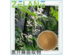代加工黑升麻提取物,三萜皂苷2.5%