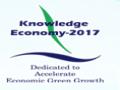 2017第四届全球知识经济大会
