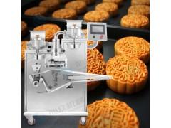 供应旭众中秋月饼机 月饼生产设备 月饼机全自动