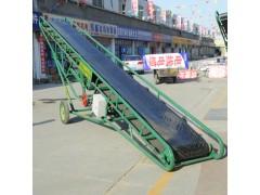 移动新型皮带输送机 矿业输送机 主营皮带式输送机厂家
