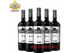 雅云坊国际红酒汇进口红酒招商加盟代理美洲鸵西拉红葡萄酒批发