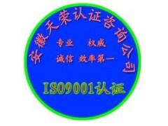 办理ISO22000食品安全认证费用