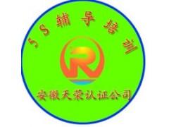 QS换SC食品生产许可证办理