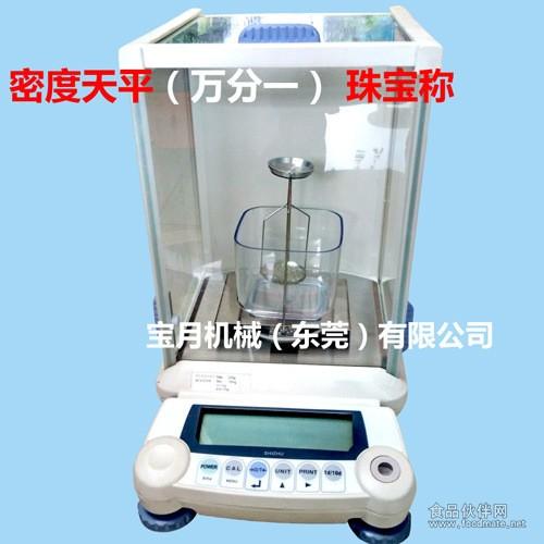 电子密度天平,密度测量天平,液体相对密度天平,实验室密度天平