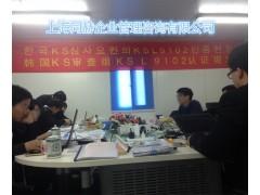 LED灯KS认证│KS C7653│LED电源KS认证