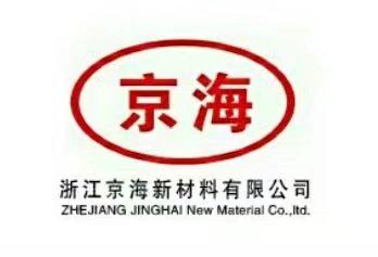 京心(上海)化工科技有限公司
