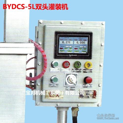 涂料灌装机,半自动涂料灌装机,广东涂料灌装机,油漆灌装机