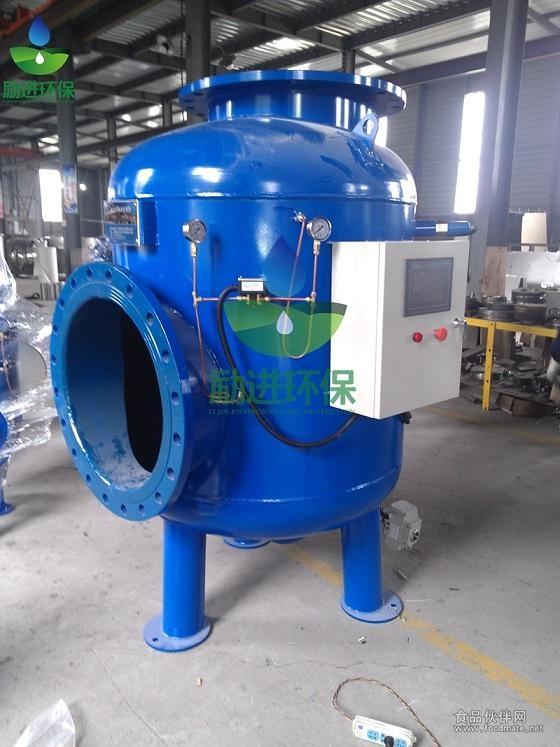 直通型综合水处理器
