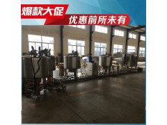 酸奶生产线价格 来电咨询智迈弘创厂家直供
