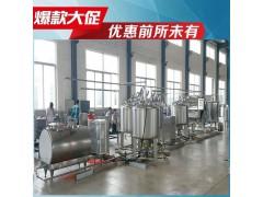 酸奶生产设备_小型酸奶生产设备