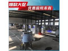 酸奶生产线设备,智迈弘创厂家直销