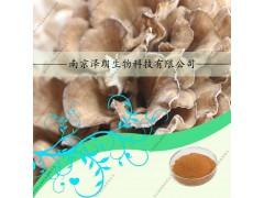 代加工灰树花提取物,灰树花多糖10~50%