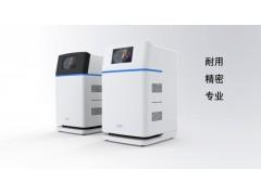 厂家供应黄曲霉毒素检测专用PCS-i520系列柱后衍生仪