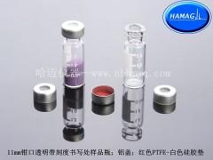11mm 2ml 广口钳口样品瓶