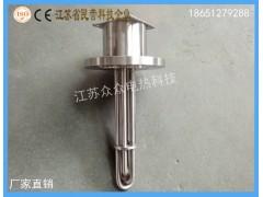 江苏众众电热生产优质电热管