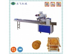 饼干 面包 药品 全自动广州枕式包装机 100型