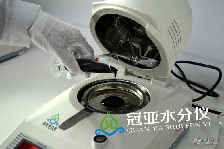 脱水污泥水分检测仪