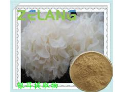 代加工白木耳提取物,白木耳多糖,10~30%