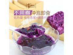 冰糖紫薯银耳汤享初心即食银耳冲泡即食银耳羹冻干银耳汤