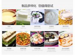 供应旭众豆腐机可做豆浆、豆腐花 压榨豆腐机 花生豆腐机
