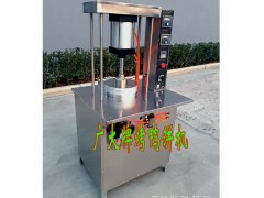 气动压饼机朝天锅饼机广大YB-450型