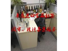 意大利橄榄油进口代理公司
