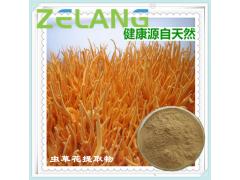 代加工虫草提取物,虫草多糖10~40%,虫草素98%