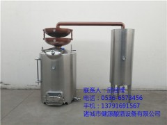 水果生产白兰地设备 水果烧酒锅