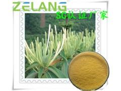 代加工金银花提取物,绿原酸5%,8%,10%
