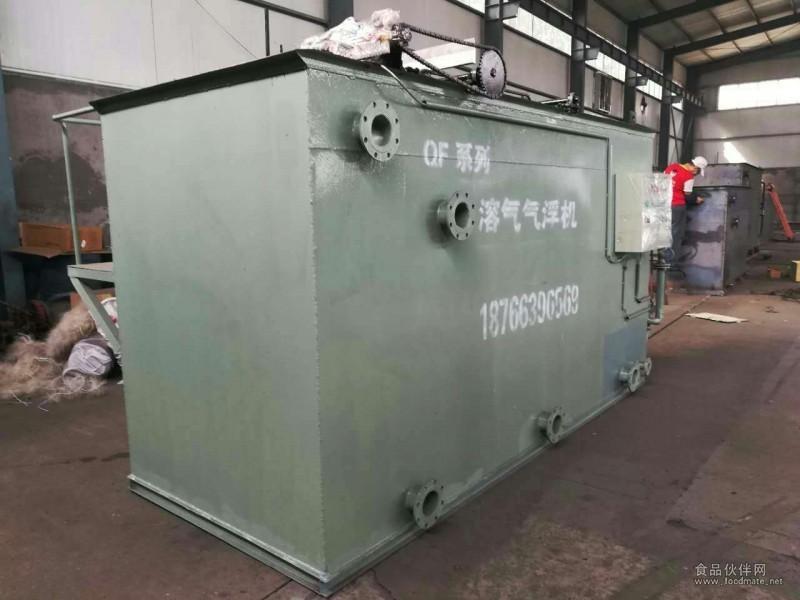 风干鸡加工污水处理设备现货价格