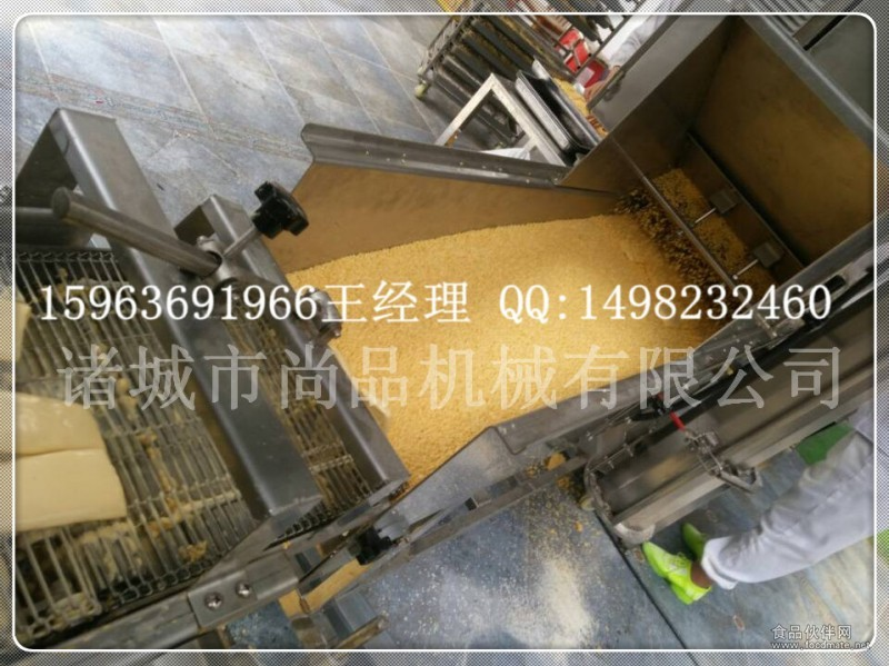 QQ图片20170426164703_副本