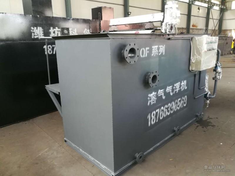 10t/h污水处理设备现货价格