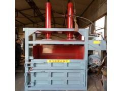 废纸箱液压打包机制造商 棉花打包机批发零售
