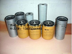 EH系统泵出口滤芯 HCY0106FDP8Z