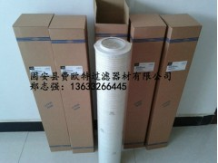 3R 精密滤芯 E100-H80 E300-H80