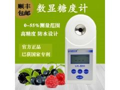 数显糖度计盐度计水果饮料测糖仪甜度计检测仪折射仪浓度计
