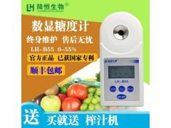数显水果测糖仪糖度计葡萄西瓜猕猴桃糖分检测仪手持式甜度折光仪