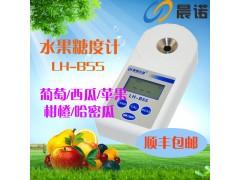 水果糖度计手持式测糖仪0-55%数显糖度计糖度甜份测试仪