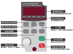 性价比高单相 三相专用变频器 DM5食品机械常用变频器型号全